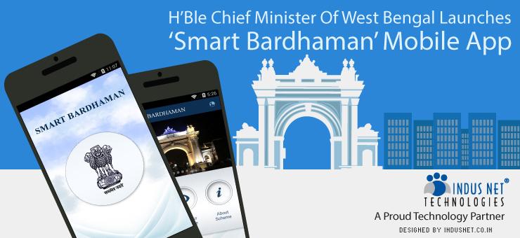 Smart-Bardhaman-Mobile-App_1