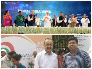 INT-Digital India